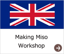 Making Miso Workshop