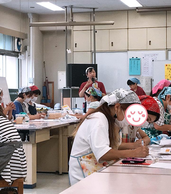 手作り味噌講習会
