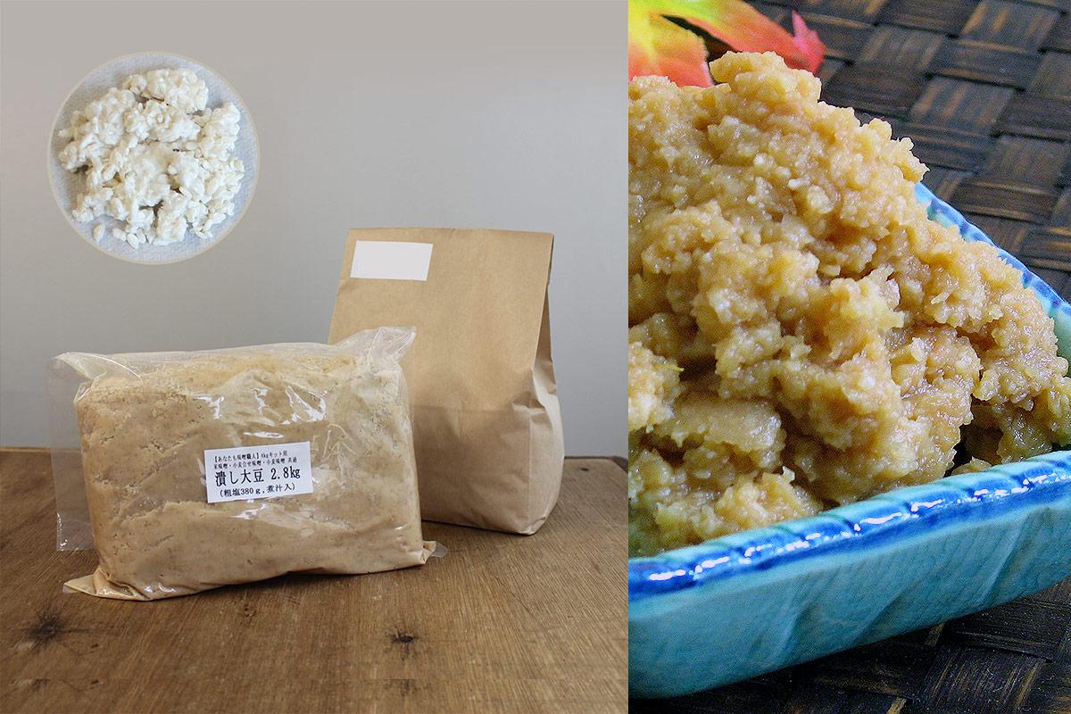 米味噌造り