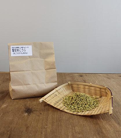 小麦こうじ