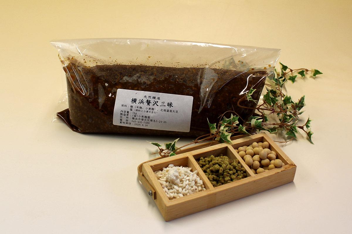 手造り味噌 天然醸造 横浜贅沢三昧