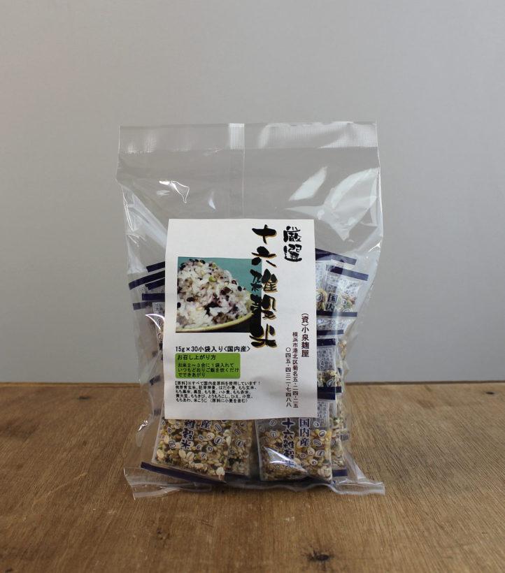 厳選十六雑穀米